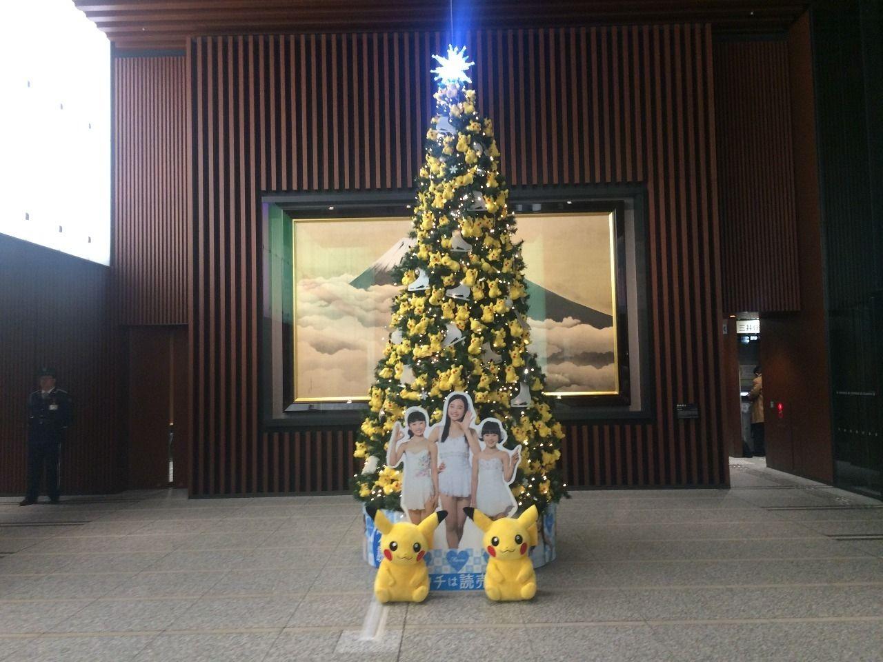 ピカチュウのクリスマスツリー