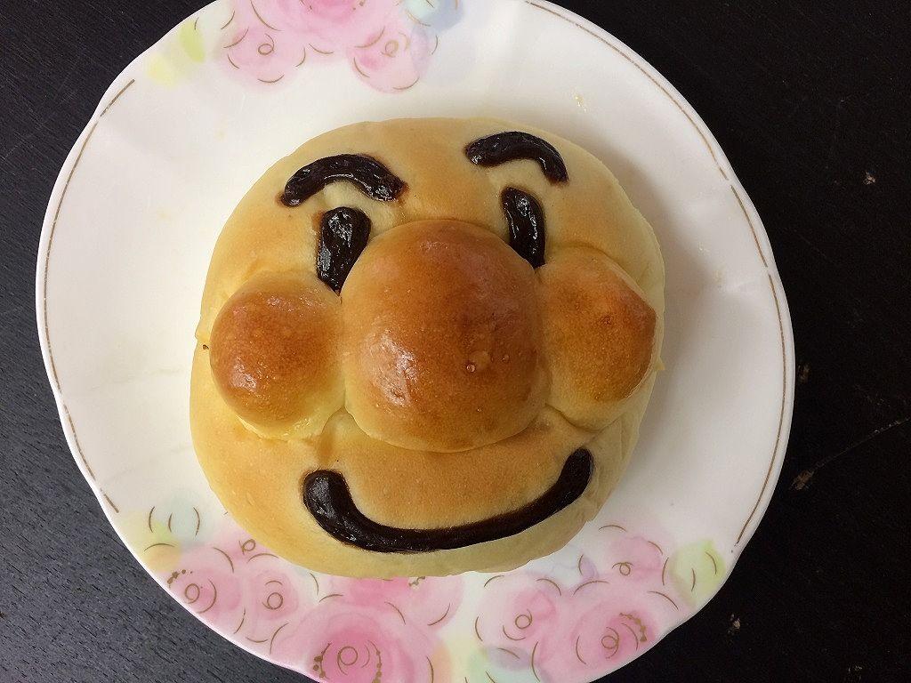 パン屋さん・プロローグ