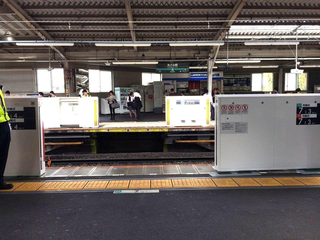 あざみ野駅のホームドアー