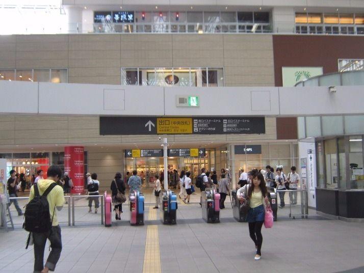 たまプラーザ駅のご案内 (南口・タクシー乗り場 )