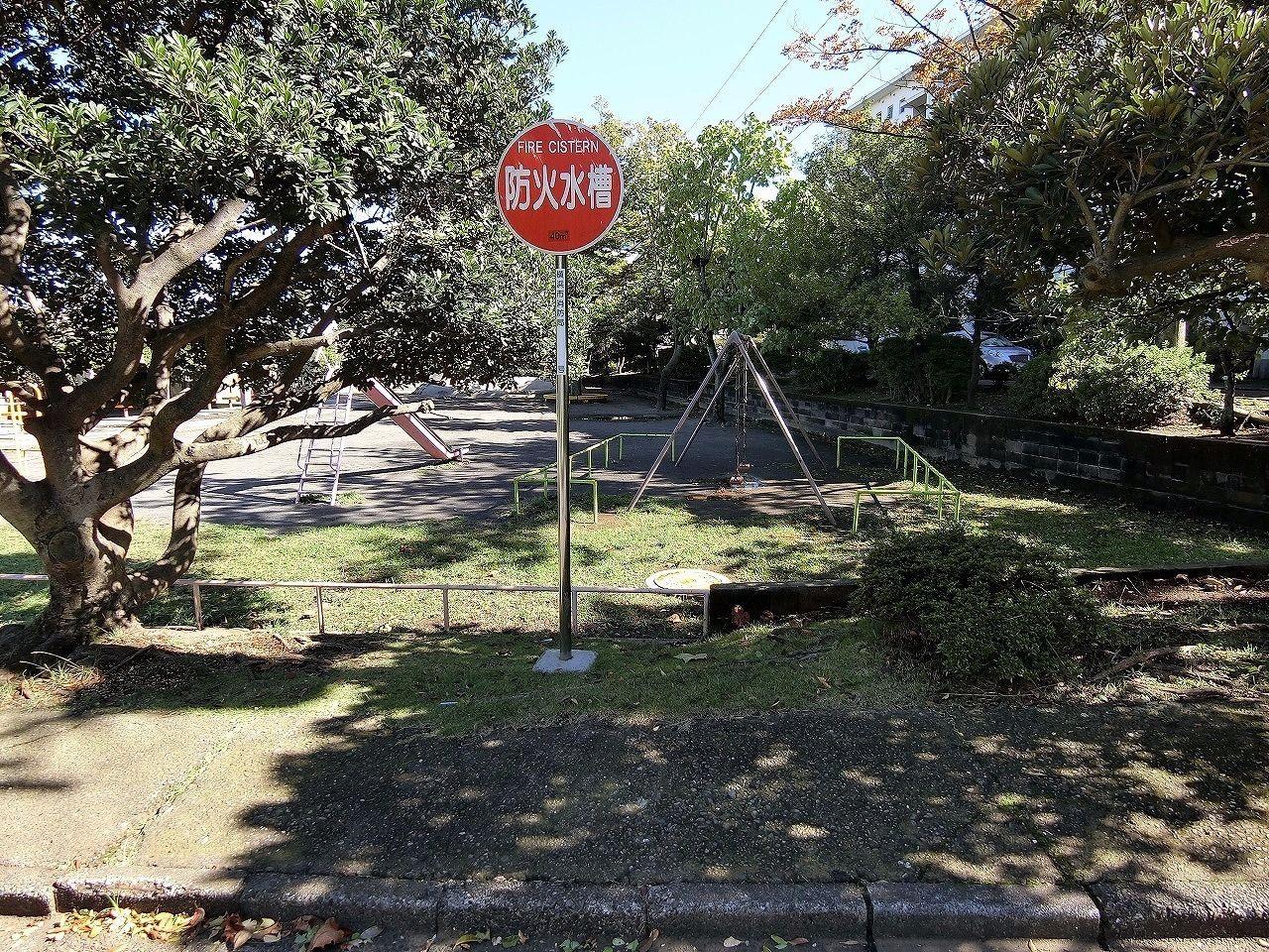 防火水槽・標識 ドーナッツ公園・たまプラーザ団地(敷地内)
