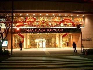 東急デパートの飾り付け 2008年 たまプラーザ クリスマス